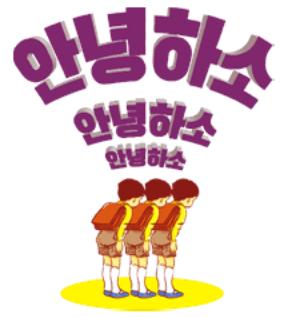 유흥알바 - www.ttalba.kr