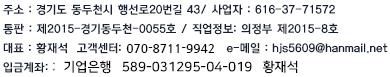 주소및 전화번호.png