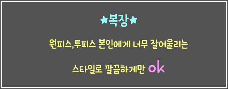 강남유흥알바 - 티티알바