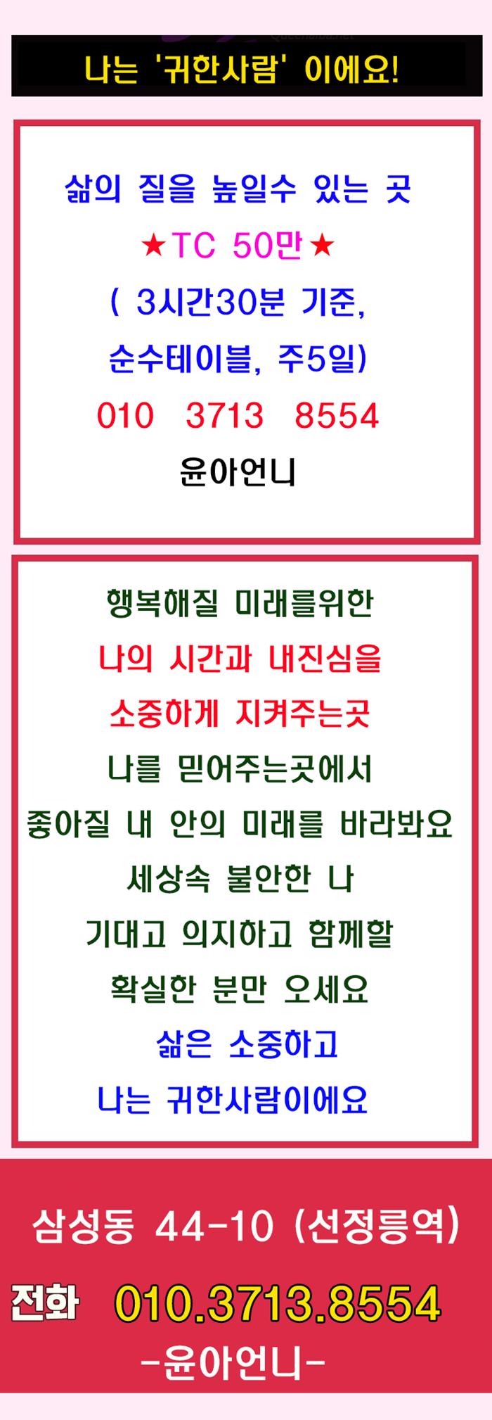 유흥알바.png